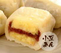 3種類 15個セット 白(小豆あん)