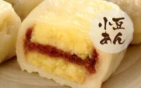 6種類 30個セット 白(小豆あん)