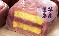 6種類 30個セット 紫芋